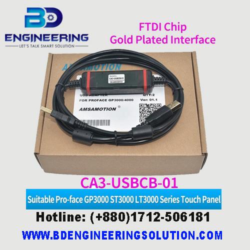 CA3-USBCB-01 (FTDI) PLC Programming Cable