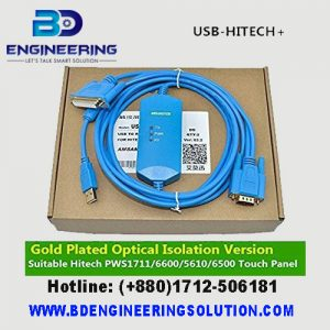 Hitech HMI Programming Cable