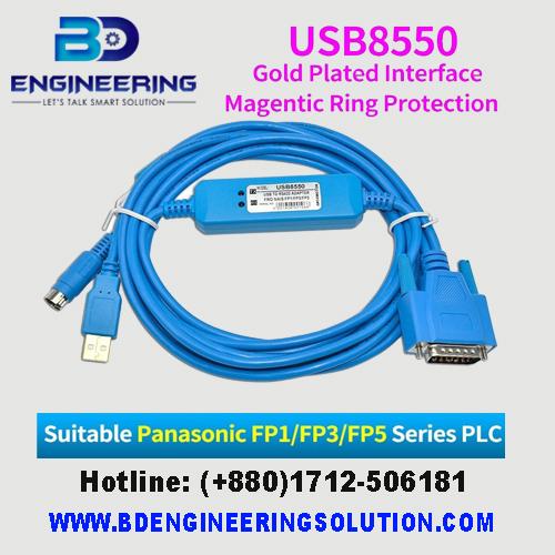 Panasonic PLC Cable