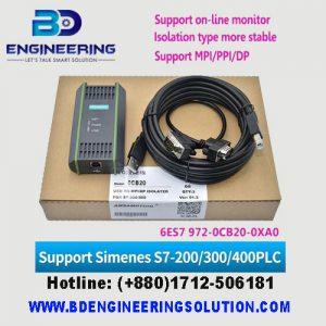 SIEMENS PLC 0CB20 PLC Programming Adapter