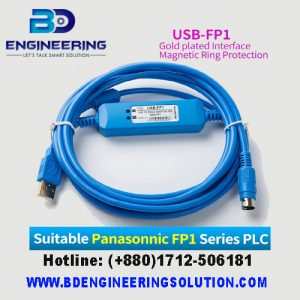 USB-FP1 PLC Programming Cable
