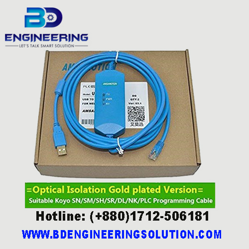 USB-KOYO PLC Programming Cable