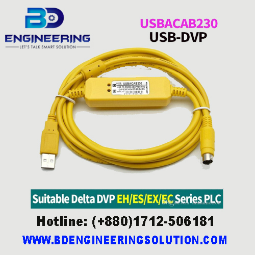 de;ta plc programming cable in bangladesh