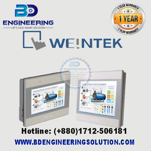 MT8061iE HMI (Human Machine Interface), HMI Supplier in Bangladesh