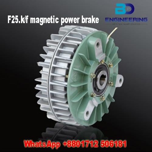 F25.kf-magnetic-power-brake