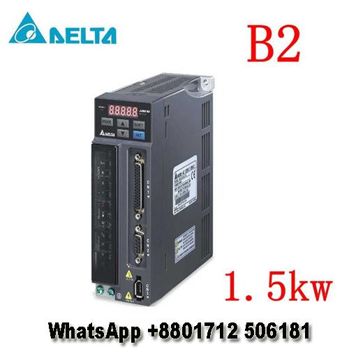 Delta-Servo-Drive-B2-1.5KW