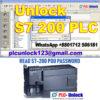 siemens S7-200-All-plc-unlock