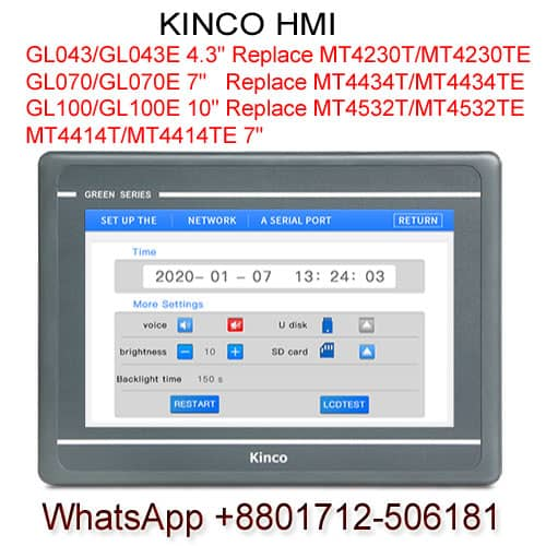 KINCO HMI TouchPanel Special Price in BD