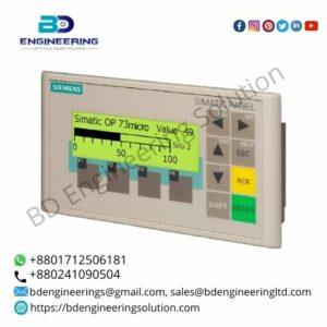 Siemens 6AV6 640-0BA11-0AX0 OPERATOR PANEL