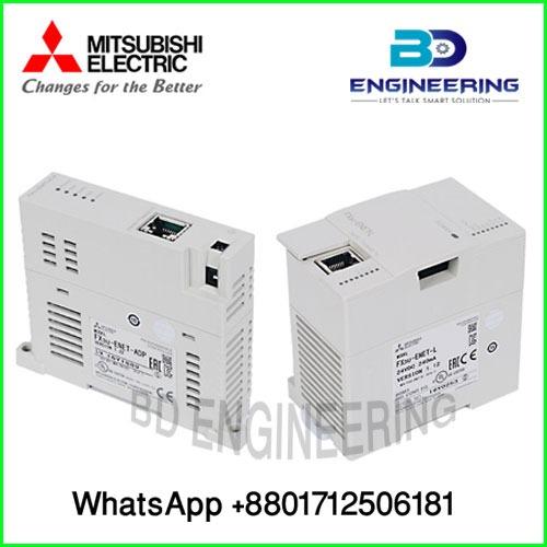 FX3U-232ADP-MB Mitsubishi Communication Card