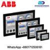 ABB Display-hmi CP635D1 1SAP535100R0001
