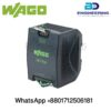 Wago Power Supply 787-904