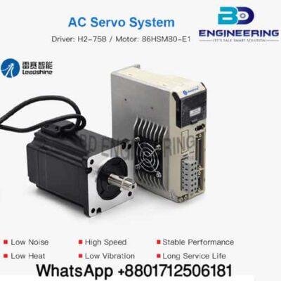 Leadshine AC Servo Drive ACH750; 750W & Servo Motor ACM6004DL-2500-01