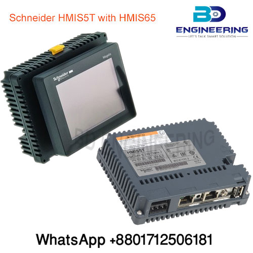 Schneider HMIS5T with HMIS65